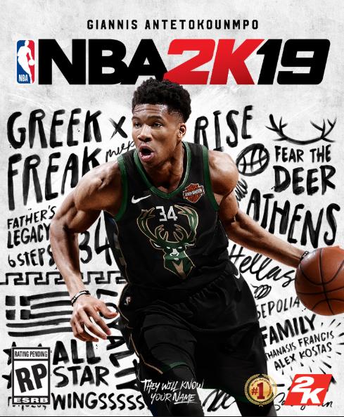 NBA 2K19 Steam CD Key EU