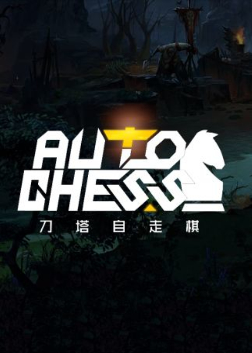Dota2 Auto Chess 640 Candy Key Global